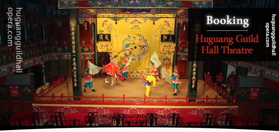Huguang Guild Hall Theatre Tickets